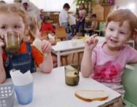 Дитячий дисбактеріоз фото
