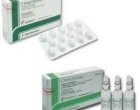 Глиатилин для дітей, відгуки про препарат і його інструкція фото
