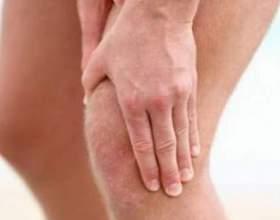 Гонартроз колінного суглоба: лікування фото
