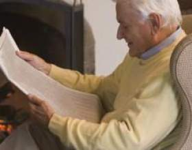 Ефективне лікування хвороби альцгеймера фото