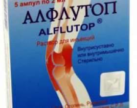Лікування хвороб суглобів. Алфлутоп фото