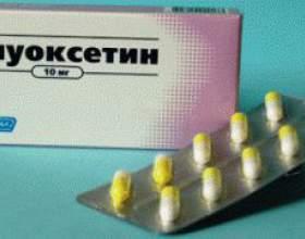 Чи можна приймати флуоксетин без рецепта фото