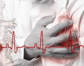 Небезпека інфаркту, перенесеного на ногах фото