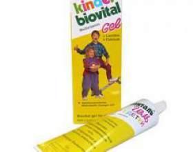 Полівітамінний препарат - біовіталь гель для дітей фото