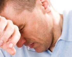 Простатит: причини, симптоматика, лікування медикаментами і народними засобами фото