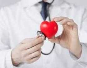 Серцевий напад, симптоми, правила надання першої допомоги фото