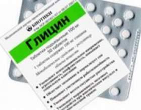 Чи існують побічні дії гліцину? фото