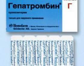 Свічки гепатромбин - ефективне лікування геморою фото