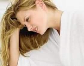 Токсикоз під час вагітності фото