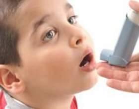 """Задуха при астмі у дитини. Як допомогти дитині С""""РѕС'Рѕ"""