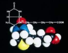 Вітамін біотин фото
